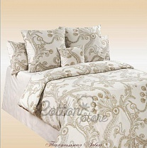 V_percale_035_Couture Duo